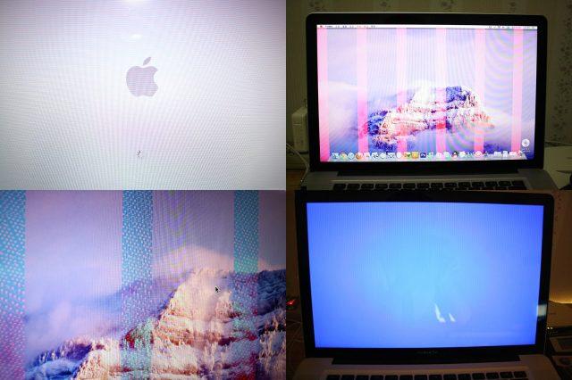 Néhány tünet, grafikus chip meghibásodás 2011-es MacBook Pro számítógépen